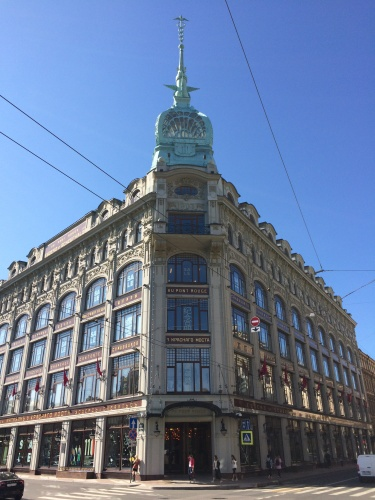 Many British ex-pats lived comfortably in St. Petersburg before the Revolution, shopping at upmarket department stores like Esders and Scheefhaals, opened in 1907 (Copyright Jayne Shrimpton)